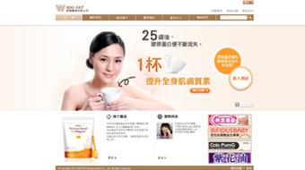 Wai Fat - Web Design with CMS system development