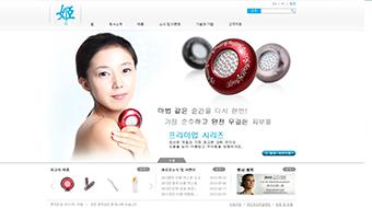 Hee-Beauty - Web Design with Online Shop &CMS system development