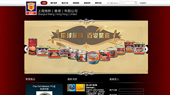 Shanghai Maling (HK) Limited - Web Design with CMS system development