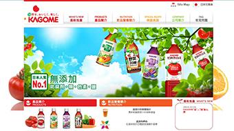 Kagome - Web Design & HTML Development