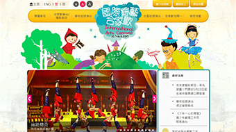 Leisure and Cultural Services Department - Web Design