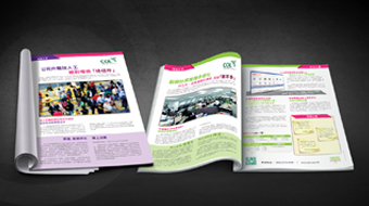 COL Limited - Advertorial Design