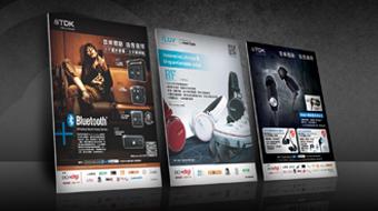 Dah Chong Hong - Print Ad Design