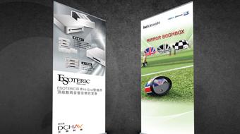 Dah Chong Hong - Roller Banner Design