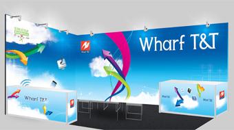 Wharf T&T Ltd. - Standard Booth Design