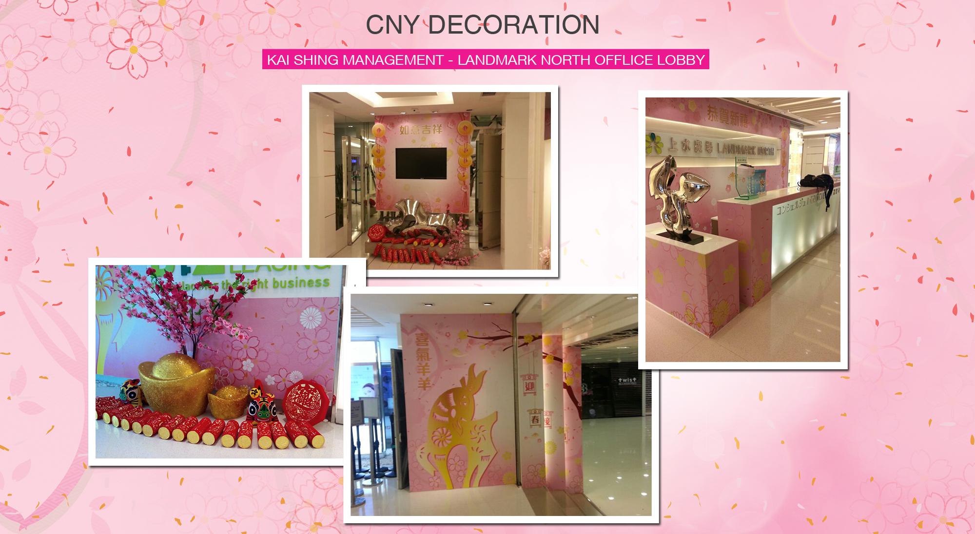 Landmark North Office - CNY Office Lobby Design