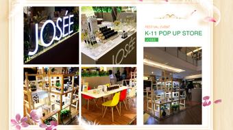 Jose - Pop Up Store Design