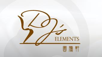 DJ's Elements - Brand Development