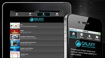 Galaxy (Asia) Ltd. - Web Mobile Version