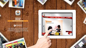 Hong Kong Aids Foundation - iPad Apps