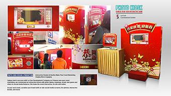 Lai Sun Commercial Centre - Photo Kiosk