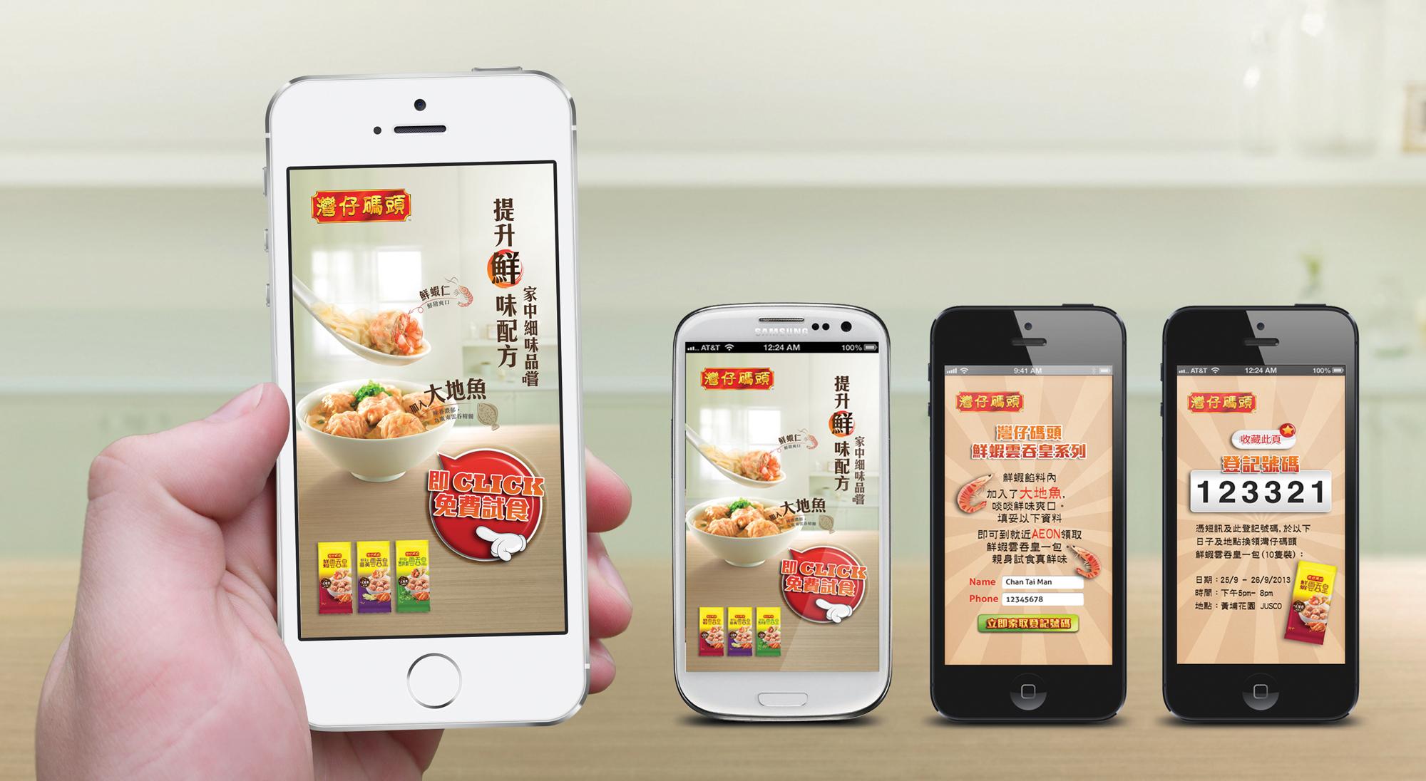 Wan Chai Ferry   Portfolio   Galaxy (Asia) Ltd  [Mobile Version]