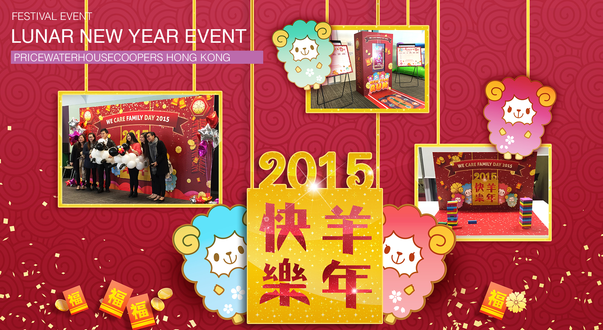 PricewaterhouseCoopers Hong Kong - Event Management