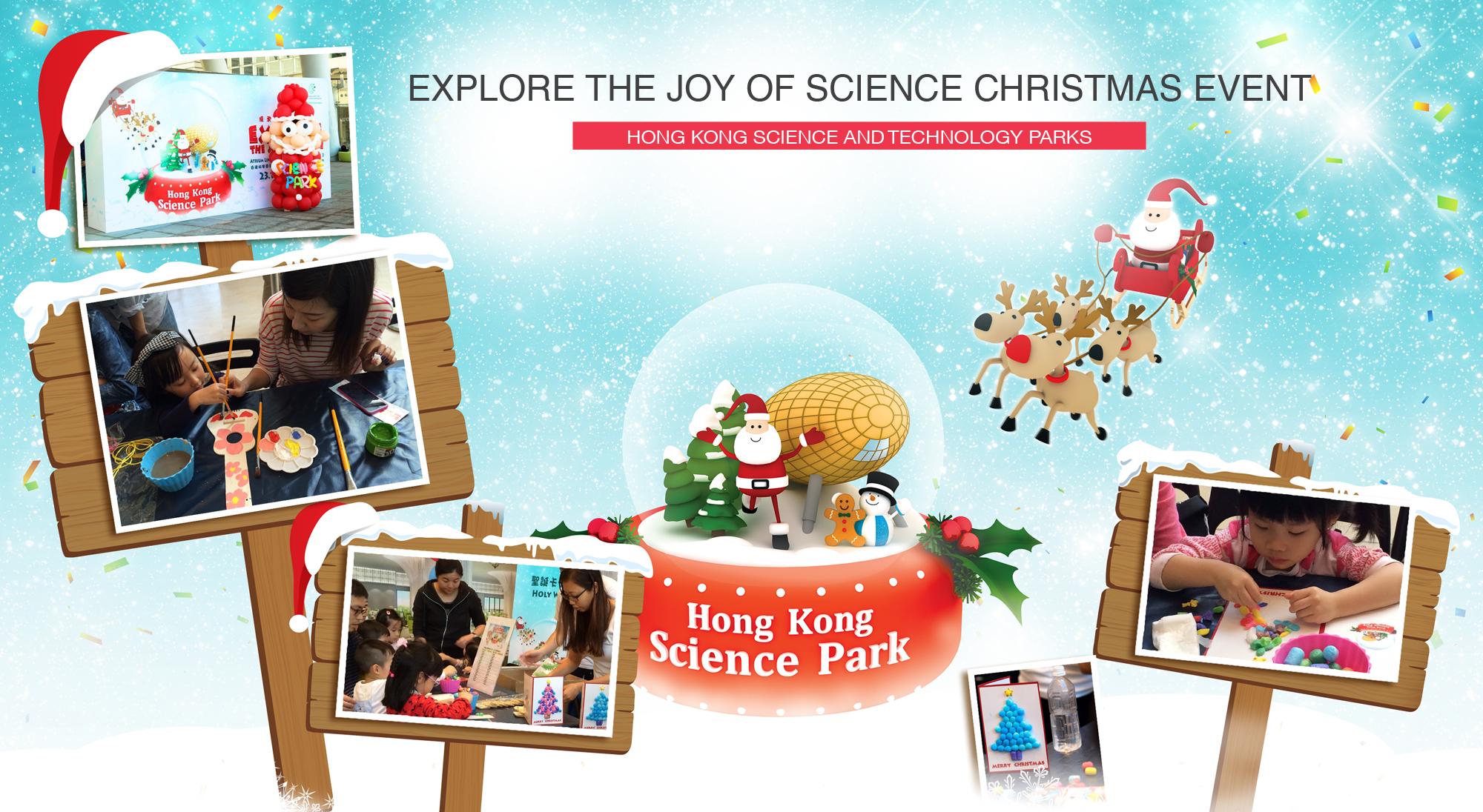Hong Kong Science Park - Event Management