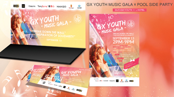 HK Guangxi Youth - Event Management