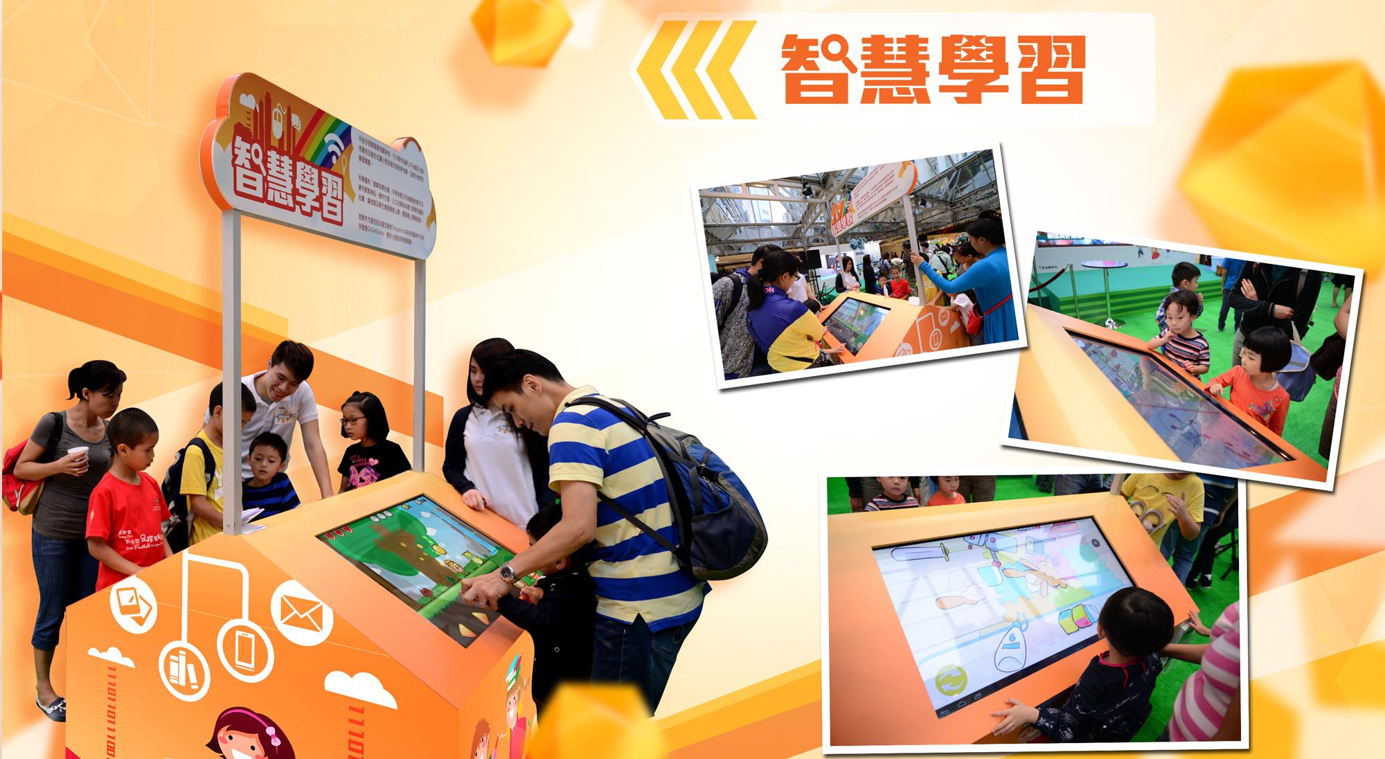 Hong Kong Science Park - Event Managment