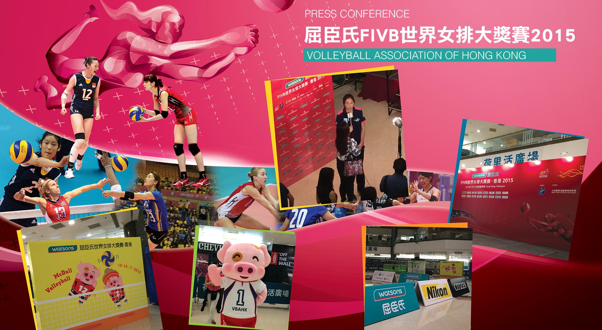 Volleyball Association of Hong Kong - PRESS CONFERENCE